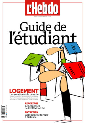 Cover_guide